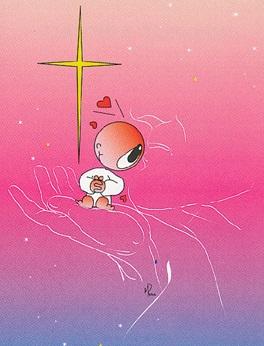 Dedica di fede per chi riceve il Santo Battesimo